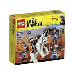 Cavalry Builder Set - 79106