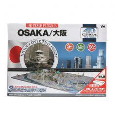 Yanoman Osaka