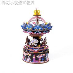 ROBOTIME DIY Music Box Starry Night