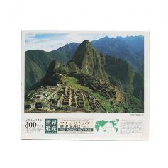 Epoch Machu Pichu