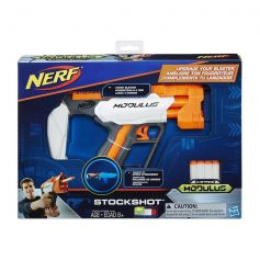 Nerf Modulus Stock Shot - C0391