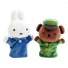 Tiamo Miffy The Movie Hand Puppets